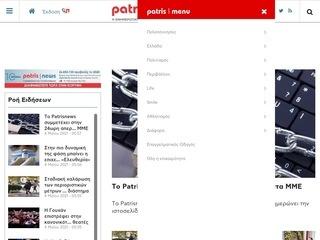 patrisnews.com