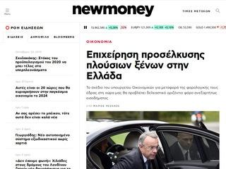 newmoney.gr