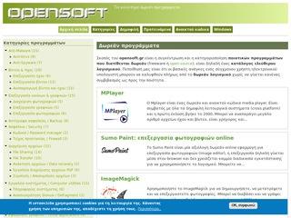 opensoft.gr