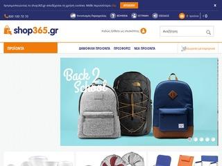 shop365.gr