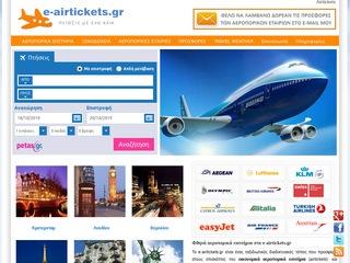 e-airtickets.gr