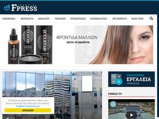 fpress.gr