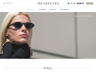 gr.weareeyes.co