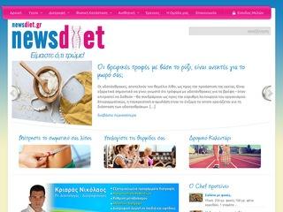 newsdiet.gr