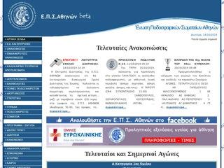 epsath.gr