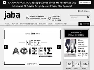 jabastore.gr