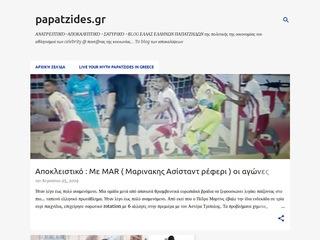 papatzides.blogspot.com
