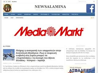newsalamina.net