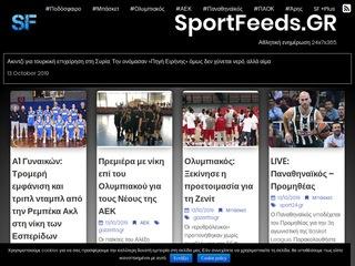 sportfeeds.gr