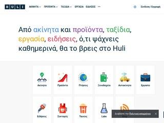 huli.gr