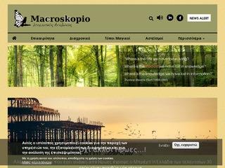 macroskopio.gr
