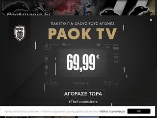 paokmania.gr