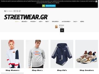 streetwear.gr