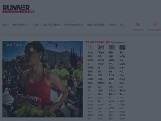 runnermagazine.gr