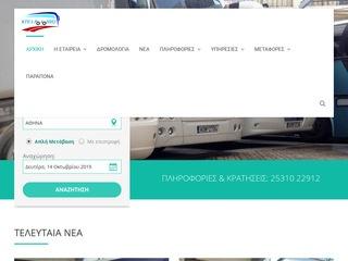 ktelrodopis.gr