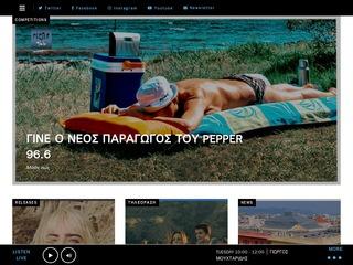 pepper966.gr