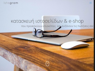 istogram.com