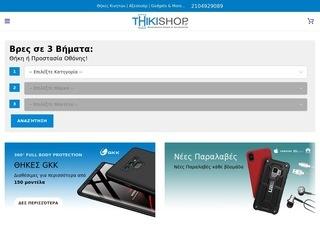 thikishop.gr