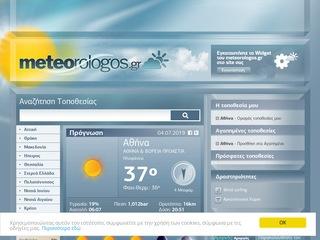 meteorologos.gr