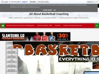 coachbasketball.gr