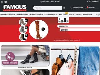 famous-shoes.gr