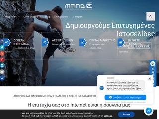 manbiz.gr