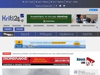 kriti24.gr