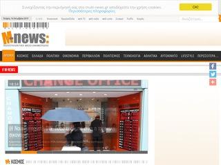 multi-news.gr