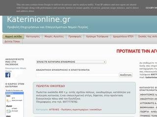 katerinionline.gr