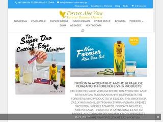 forever-aloe-vera.gr