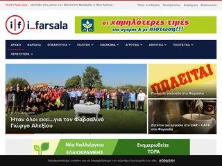 ifarsala.gr