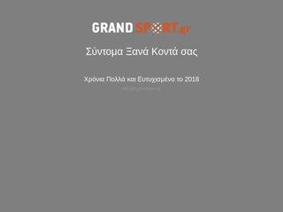 grandsport.gr