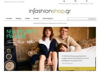 infashionshop.gr