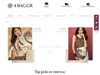 4bag.gr