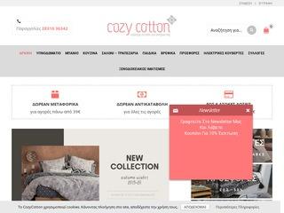 cozycotton.gr