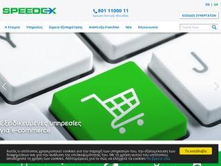 speedex.gr