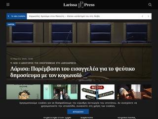 larissapress.gr