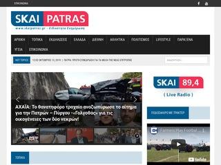 skaipatras.gr