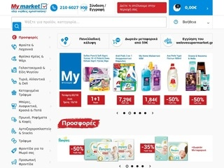 welovesupermarket.gr