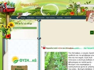 fitologos.blogspot.com