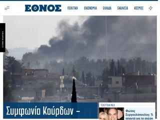 ethnos.gr