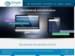 simplewebsolutions.gr
