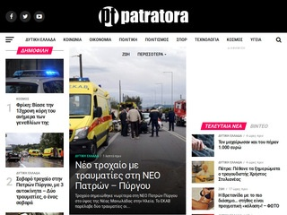 patratora.gr