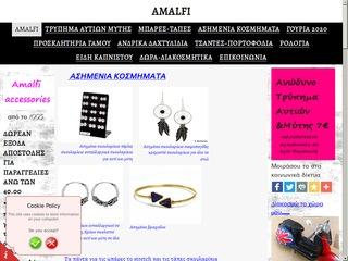 amalfiaccessories.gr