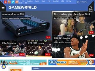 gameworld.gr