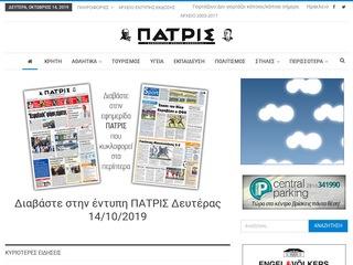 patris.gr