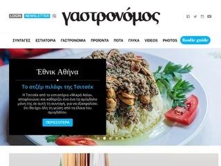 gastronomos.gr