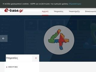e-base.gr