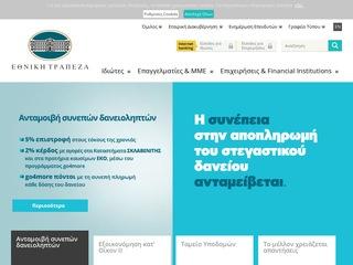 nbg.gr