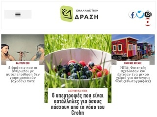 enallaktikidrasi.com